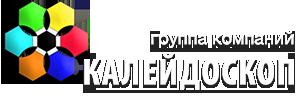 Группа компаний Калейдоскоп Астана